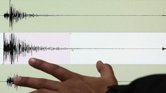 Malatya'da 3.8 büyüklüğünde deprem